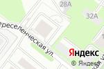 Схема проезда до компании ИмпериалТрейд в Перми