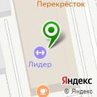 Местоположение компании Станкоград-Пермь