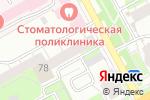 Схема проезда до компании Энергия жизни в Перми