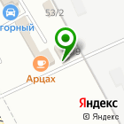 Местоположение компании Траектория