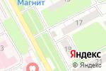 Схема проезда до компании Фортуна в Перми