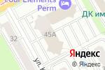 Схема проезда до компании Дом Вашей Мечты в Перми