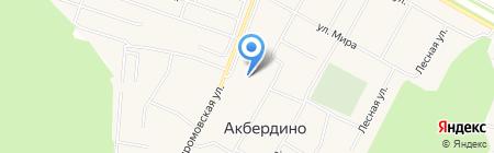 Продовольственный магазин на Газпромовской на карте Акбердино