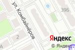 Схема проезда до компании Кит в Перми