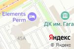 Схема проезда до компании Karin в Перми