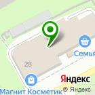 Местоположение компании Центральная касса