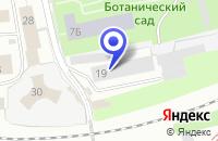 Схема проезда до компании КАФЕ ГОРЫНЫЧ в Перми