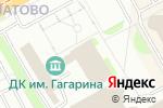 Схема проезда до компании Династия в Перми