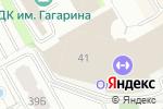 Схема проезда до компании Авокадо в Перми