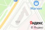 Схема проезда до компании Центр нейроортопедии в Перми