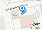 Пермская торговая компания на карте