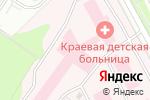 Схема проезда до компании Краевая детская клиническая больница в Перми