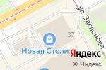 Схема проезда до компании Mishele в Перми