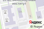 Схема проезда до компании РИНО в Перми