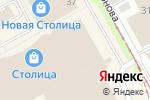 Схема проезда до компании Стильпарк в Перми