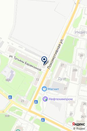ПКФ СБН на карте Перми