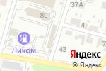 Схема проезда до компании Комплект-сервис в Перми