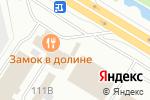 Схема проезда до компании АвтокиТТ в Перми