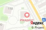 Схема проезда до компании Mix Market в Перми