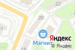 Схема проезда до компании Телемагия в Перми