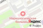 Схема проезда до компании Краевая клиническая наркологическая больница в Перми