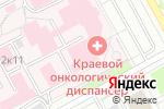 Схема проезда до компании Пермский краевой онкологический диспансер в Перми
