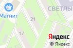 Схема проезда до компании ПрофКофе в Перми