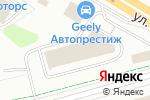 Схема проезда до компании Автопрестиж в Перми