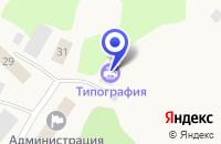 Схема проезда до компании ТОГРАФИЯ в Троицко-Печорске