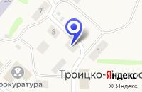 Схема проезда до компании ХРАМ СВЯТОЙ ТРОИЦЫ в Троицко-Печорске
