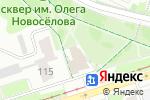 Схема проезда до компании MY LITTLE SECRET в Перми