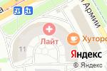 Схема проезда до компании ВЕЛЛ в Перми