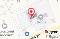 Схема проезда до компании Черкассы в Черкассах
