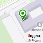 Местоположение компании Спартак-Профи