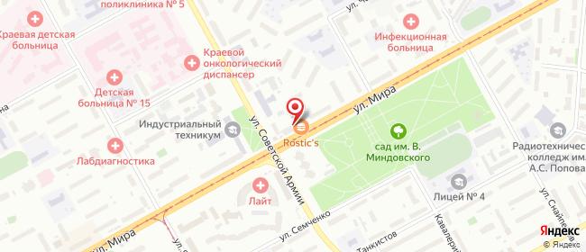 Карта расположения пункта доставки Пермь Мира в городе Пермь