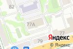 Схема проезда до компании SMARTIUS в Перми