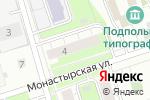 Схема проезда до компании NeoBeauty в Перми
