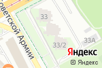 Схема проезда до компании Ирэн в Перми