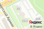 Схема проезда до компании Наш Дом, ТСЖ в Перми