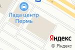 Схема проезда до компании Nissan в Перми
