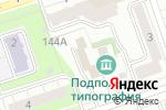 Схема проезда до компании Третейский суд в Перми