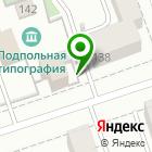 Местоположение компании Цветочек-Росточек