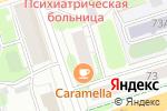 Схема проезда до компании Курьер-Сервис Пермь в Перми