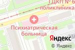 Схема проезда до компании Психоневрологический диспансер в Перми