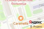 Схема проезда до компании Золотое яблоко в Перми