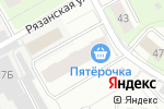 Схема проезда до компании Парус в Перми