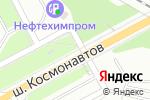 Схема проезда до компании Шиномонтажная мастерская на шоссе Космонавтов в Перми