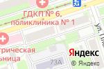 Схема проезда до компании DraftBeer в Перми