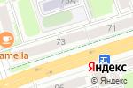 Схема проезда до компании Ингосстрах в Перми