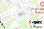 Схема проезда до компании Сигнал в Перми